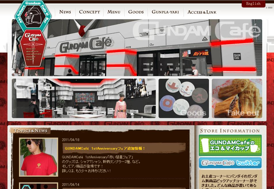 GUNDAM Cafe 1周年記念でシャア一色に