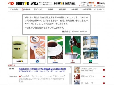 ベーコンポテトサラダ ~7種の野菜~を発売ードトールコーヒー(プレスリリース)