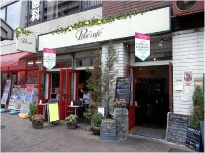 カット野菜商品「雪国やさい革命」を使ったメニューをカフェで提供。働く女性向け「カット野菜カフェ& ...