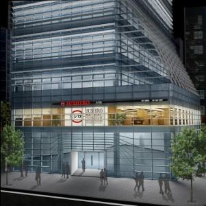 回転寿司「スシロー」 海外初店舗を韓国ソウルにオープン 『スシローコリア 001チョンノ店』 2011年12 ...