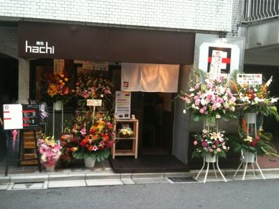 東京・西新宿のラーメン屋「麺処hachi」10月23日オープンのお知らせープレスリリース