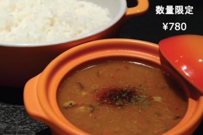 日本初の燻製カレー店「くんかれ」がパワーアップしてリニューアルオープン!