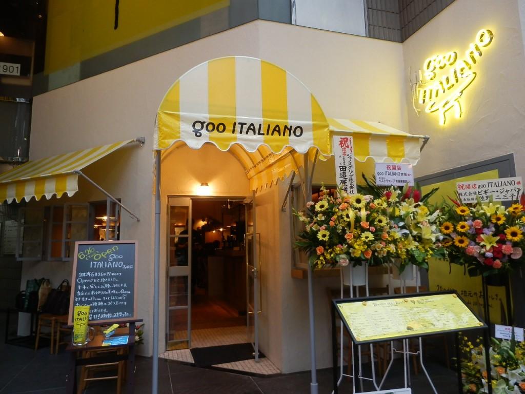 goo ITALIANO(グーイタリアーノ)が赤坂にオープン!