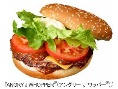 バーガーキングは7月27日より夏季限定で『ANGRY J CHICKEN』、『ANGRY J WHOPPER』を発売