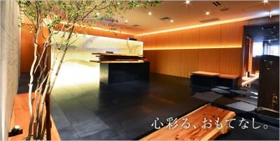 ラコステ渋谷ビルに、「KICHIRI渋谷宮益坂下」GRAND OPEN!