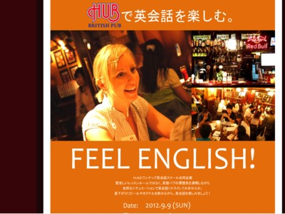 イギリス風パブ HUB バーで学ぶ英会話イベントを開催