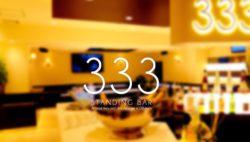 話題のスタンディングバー 1号店「Standing Bar 333」と 2号店「Standing Lounge 333 Ginza」が 「モテ ...
