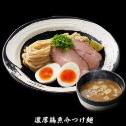 """福岡に""""鉄板焼仕立ての濃厚鶏魚介つけ麺""""11月22日登場  低温調理したレアチャーシューと スープに混ぜ ..."""