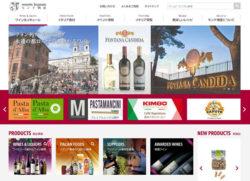 イタリア食材&イタリアワイン専門商社 モンテ物産 『FOODEX 2017』に出展  大型ブースで南イタリアの ...