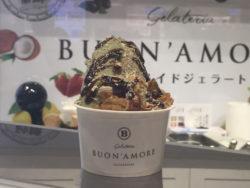 世界初!砂糖不使用のジェラート専門店 「BUON'AMORE(ブオン・アモーレ)」にて 最新スーパーフー ...