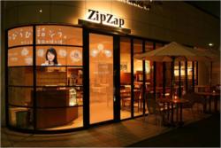カリッカリッと会話が弾む!ちびちび話そう。  「亀田の柿の種」オリジナルカフェが登場  カリッと亀 ...