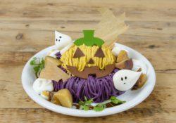 季節限定「ハロウィンパンケーキ」を パンケーキランキング第1位のアクイーユが10月1日発売 ~2色のマ ...