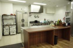 新商品の共同開発やセミナーを開催する調理スペース 『キッチン&ラボ』2017年9月25日(月)オープン