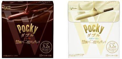 筧美和子さんとトレンディエンジェル斎藤さんが 新商品「ポッキーダブル」を食べさせ合う動画公開!