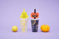 レモネード専門店 「Brooklyn Lemon(ブルックリン・レモン)」  ハロウィン限定レモネードを10/1(日)よ ...