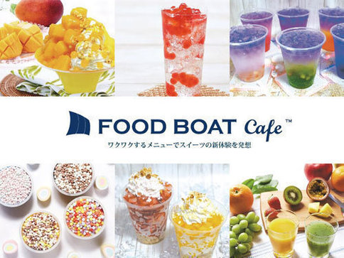 ワクワクするメニューでスイーツの新体験を提供する 「FOOD BOAT cafe」(フードボートカフェ)が 2017年 ...